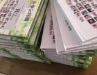 佳木斯同学聚会纪念册制作,公司产品画册制作,水晶相册制作