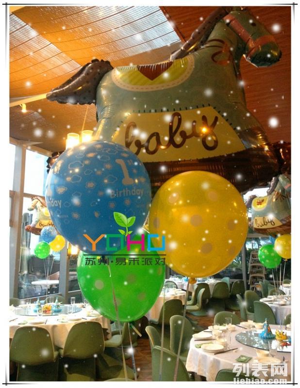 苏州生日宴气球布置魔术气球培训课堂氦气球批发