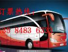昆山到襄阳的直达大巴客运时刻表13584836333票价查询