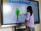 广州大屏互动科技会议平板电子白板多媒体教学触摸一体机