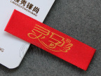 厂家订做中高档服装织边缎面烫色织唛织标