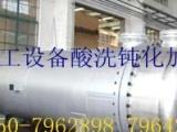 钝化膏 酸洗膏-不锈钢钝化膏 酸洗膏-钝化膏 铁素体酸洗膏