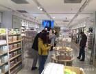 JOY悦悠百货连锁超市面向全国招商加盟