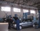 合肥汽车维修工培训考证