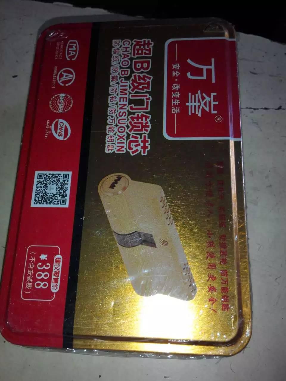 杭州市江干下沙开锁换锁24小时上门服务.开锁.换锁公司