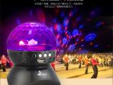 新款遥控七彩LED蓝牙舞台插卡音箱广场舞USB音响收音机迷你音箱