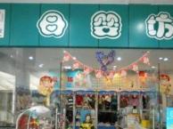 张北县加盟店母婴坊转租及母婴用品大处理