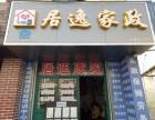 上海居逸家政提供保姆钟点工月嫂育儿嫂护工一次性保洁(华漕店)