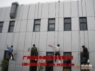 广州萝岗区专业外墙清洗公司