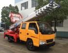 福州程力威28米江铃搬家作业车厂家直销,专业高效搬运物资设备