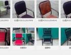 出售可作餐椅电脑椅办公椅,麻将机, 60-500元