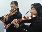 上海小提琴培训上海学小提琴首选A级办学资质上海好莱坞艺校