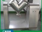 彬达供货厂家简单分享V型混合机性能特点