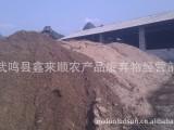 桑树枝木屑厂家#供应福建省古田食用菌栽培原料桑树枝木屑