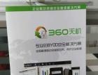 潍坊印刷厂最低价名片 单页 彩页 画册 pvc卡