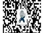 北京优易网站网站建设黄村 专业微信公众号开发建设