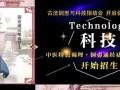 中医特色疗法铜壶技术培训