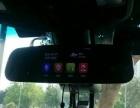 善领801S,豪车专属云镜,南充南方电器云导航电子狗记录仪