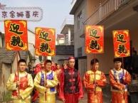 南京花轿轿子喜牌服装新郎新娘服装租赁中式婚礼进场