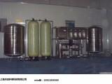 PCB电镀途装用纯水设备