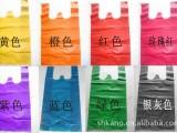 供应吹膜用色母、色母料、彩色母料