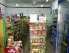 牛牛购超市(华山路47号急兑)