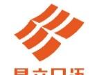苏州昂立业余班日语培训周末班开班了