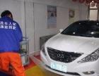专业辅导轻松开店洗车人家汽车美容店加盟