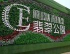 北七家 翡翠公园售楼处热线: