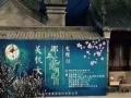 桐庐星束中级化妆师培训班