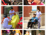 北京老年痴呆养老院