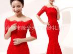 礼服2014新款蕾丝敬酒服一字肩红色新娘中袖绑带长款裙水溶蕾丝