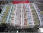 回收纸币迎接新世纪纪念钞