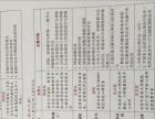 2016年江西省心理学大会