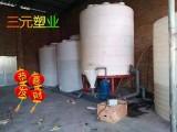 山东20吨塑料水箱20立方化工储罐20T耐酸碱塑料桶