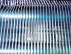 龙岩洁能蒸汽家电清洗中心