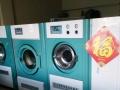 石油干洗机、烘干机、鼓吸风烫台九成新,低价转让