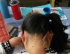 长沙针灸师培训班