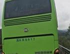 安凯营运客车-出售安凯38铺豪华卧铺车
