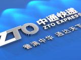上海品牌全案策划如何保持较长使用寿命,全案策划设计价格行情