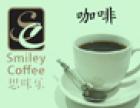 思咪乐咖啡加盟