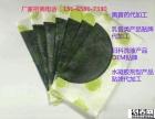 黑膏药贴牌代加工 黑膏药生产厂家 膏药OEM代工厂家