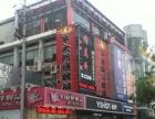 台江金融街沿街店面80到170平米多间店面火爆招商
