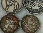 孙中山纪念币值多少钱