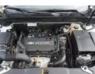 雪佛兰迈锐宝2013款 1.6T 自动 SL 舒适版 可按揭,车