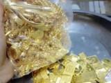 成都典当成都专业手表名表 名包钻石 黄金回收可上门
