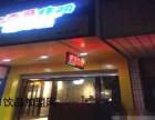 伊西哥炸鸡啤酒屋加盟费是多少钱如何成功加盟伊西哥炸鸡啤酒屋