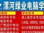 河南省2017年成人继续教育(成人高考)报名进行中。。。