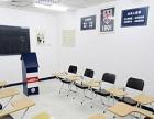 新街口韩语晚上班周末班 山木培训 免费循环听课