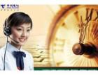 郑州海尔燃气灶售后服务电话2018维修网站